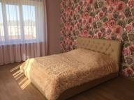 Сдается посуточно 3-комнатная квартира в Вологде. 81 м кв. Октябрьская 6