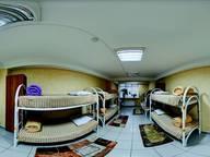Сдается посуточно комната в Улан-Удэ. 25 м кв. улица Смолина 54Б