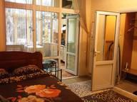 Сдается посуточно 2-комнатная квартира в Ялте. 0 м кв. дом 1 улица Загородная