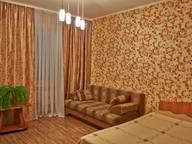 Сдается посуточно 1-комнатная квартира в Иркутске. 40 м кв. Партизанская улица 112/4