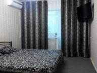 Сдается посуточно 1-комнатная квартира в Донецке. 0 м кв. ул. 50-летия СССР 112