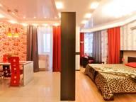 Сдается посуточно 1-комнатная квартира в Екатеринбурге. 42 м кв. улица Сурикова, 53а