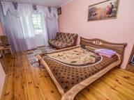 Сдается посуточно 1-комнатная квартира в Гурзуфе. 0 м кв. ул. Ленинградская 68