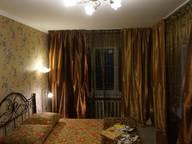 Сдается посуточно 2-комнатная квартира в Краснодаре. 43 м кв. проезд1-й Артельный 23