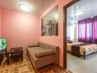 Сдается посуточно 1-комнатная квартира в Самаре. 0 м кв. улица Луначарского, 5