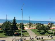 Сдается посуточно 3-комнатная квартира в Батуми. 100 м кв. Batumi, Sherif Khimshiashvili Street, 4