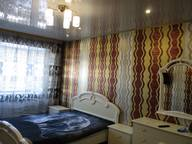 Сдается посуточно 1-комнатная квартира в Новом Уренгое. 35 м кв. Ленинградский проспект дом 12 а