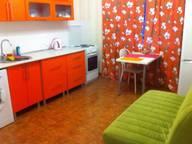 Сдается посуточно 1-комнатная квартира в Бердске. 0 м кв. микрорайон радужный 4 Бердск