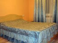 Сдается посуточно 2-комнатная квартира в Череповце. 0 м кв. улица Набережная, 31