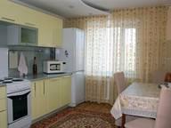 Сдается посуточно 3-комнатная квартира в Павлодаре. 80 м кв. Горького 37