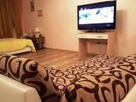 Сдается посуточно 1-комнатная квартира в Реутове. 50 м кв. Носовихинское шоссе, 25