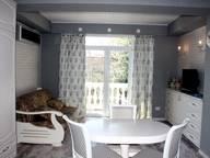 Сдается посуточно 2-комнатная квартира в Ялте. 52 м кв. Гаспра Маратовская 67