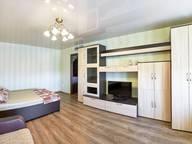 Сдается посуточно 1-комнатная квартира в Кургане. 35 м кв. улица Пичугина, 6
