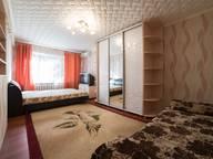 Сдается посуточно 1-комнатная квартира в Астрахани. 35 м кв. Татищева к43