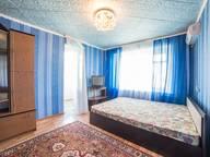Сдается посуточно 1-комнатная квартира в Астрахани. 0 м кв. улица Савушкина, 52