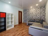 Сдается посуточно 2-комнатная квартира в Красноярске. 60 м кв. улица Алексеева, 23