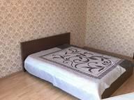 Сдается посуточно 1-комнатная квартира в Москве. 0 м кв. Молодёжная улица 74
