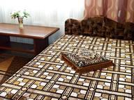 Сдается посуточно 1-комнатная квартира в Москве. 0 м кв. проезд Чечерский 24 2