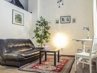 Сдается посуточно 1-комнатная квартира в Петрозаводске. 30 м кв. улица Федосовой 27