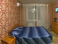 Сдается посуточно 1-комнатная квартира в Благовещенске. 52 м кв. Октябрьская улица, 221
