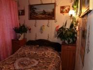 Сдается посуточно 2-комнатная квартира в Кеми. 44 м кв. Пролетарский проспект, 65д.