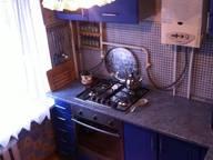 Сдается посуточно 2-комнатная квартира в Анапе. 50 м кв. улица Крымская, 177