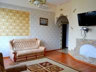 Сдается посуточно 1-комнатная квартира в Ялте. 42 м кв. Крым,Яна Булевского,1
