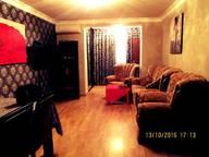 Сдается посуточно 2-комнатная квартира в Баку. 52 м кв. улица Дилара Алийева 243