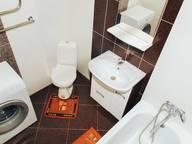 Сдается посуточно 1-комнатная квартира в Тюмени. 0 м кв. Депутатская улица 110