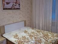 Сдается посуточно 2-комнатная квартира в Кировске. 59 м кв. улица Олимпийская, 28