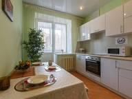 Сдается посуточно 1-комнатная квартира в Самаре. 0 м кв. Никитинская улица, 30