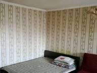 Сдается посуточно 1-комнатная квартира в Москве. 32 м кв. Пролетарский проспект 18к 1