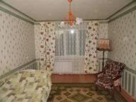 Сдается посуточно 1-комнатная квартира в Твери. 40 м кв. ул. 15 лет Октября, 16