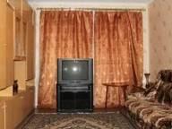Сдается посуточно 1-комнатная квартира в Вологде. 37 м кв. ул.Воркутинская 10а