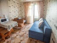 Сдается посуточно 2-комнатная квартира в Воронеже. 47 м кв. 20-летия Октября,д.64