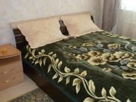 Сдается посуточно 1-комнатная квартира в Кургане. 34 м кв. ул Максима-Горького 110