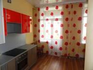 Сдается посуточно 2-комнатная квартира в Иркутске. 70 м кв. Горького 29