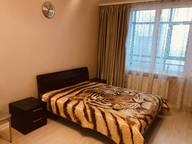 Сдается посуточно 1-комнатная квартира в Иркутске. 43 м кв. Депутатская 84/1