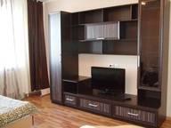 Сдается посуточно 1-комнатная квартира в Брянске. 45 м кв. Красноармейская, 100