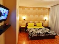 Сдается посуточно 1-комнатная квартира в Вологде. 38 м кв. ул. Некрасова, д 65