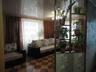 Сдается посуточно 1-комнатная квартира в Санкт-Петербурге. 40 м кв. проспект Непокорённых, 50