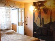 Сдается посуточно 1-комнатная квартира в Краснодаре. 0 м кв. улица Курчатова, 14