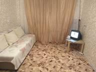 Сдается посуточно 1-комнатная квартира в Екатеринбурге. 0 м кв. улица Декабристов 25