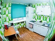 Сдается посуточно 1-комнатная квартира в Хабаровске. 36 м кв. улица Шеронова, 127