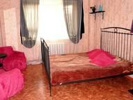 Сдается посуточно 2-комнатная квартира в Воронеже. 67 м кв. Плехановская улица, 43