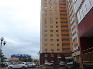 Сдается посуточно 2-комнатная квартира в Невеле. 0 м кв. Орловская область, Орел, Речной переулок д.6
