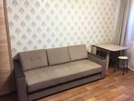 Сдается посуточно 1-комнатная квартира в Челябинске. 0 м кв. Овчинникова, 11