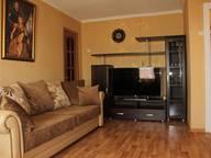 Сдается посуточно 1-комнатная квартира в Павлодаре. 40 м кв. 1 Мая, 11