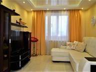 Сдается посуточно 3-комнатная квартира в Мурманске. 70 м кв. улица Капитана Маклакова, 24