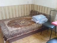 Сдается посуточно комната в Алупке. 0 м кв. Севастопольское шоссе 81Б